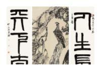 Il quadro di Qi Baishi