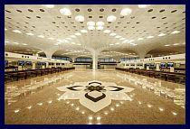 L'air terminal di Mumbai