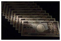 Lo yen di Abe