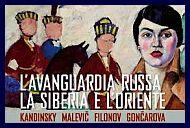 Avanguardia Russa a Palazzo Strozzi